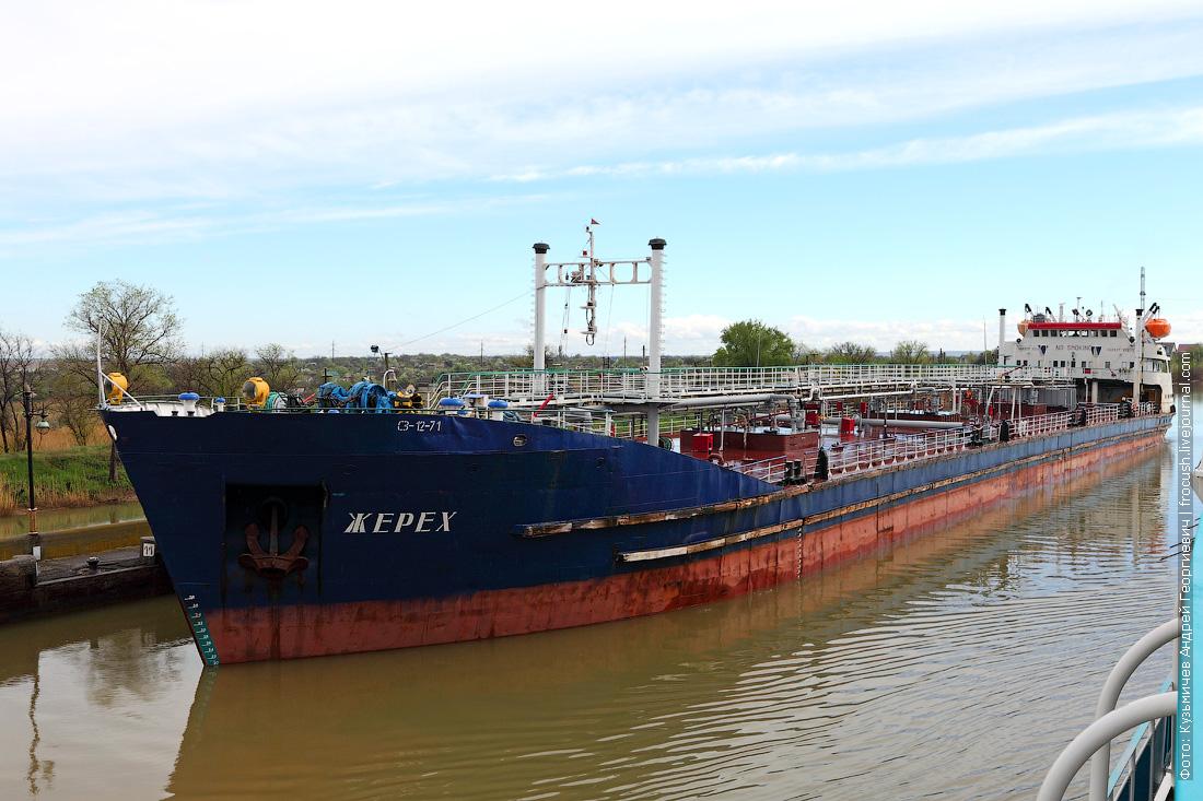 Шлюз №3 Волго-Донского судоходного канала. Нефтеналивной танкер «Жерех» (1968 года постройки). Прошлое название «Волгонефть-47М»