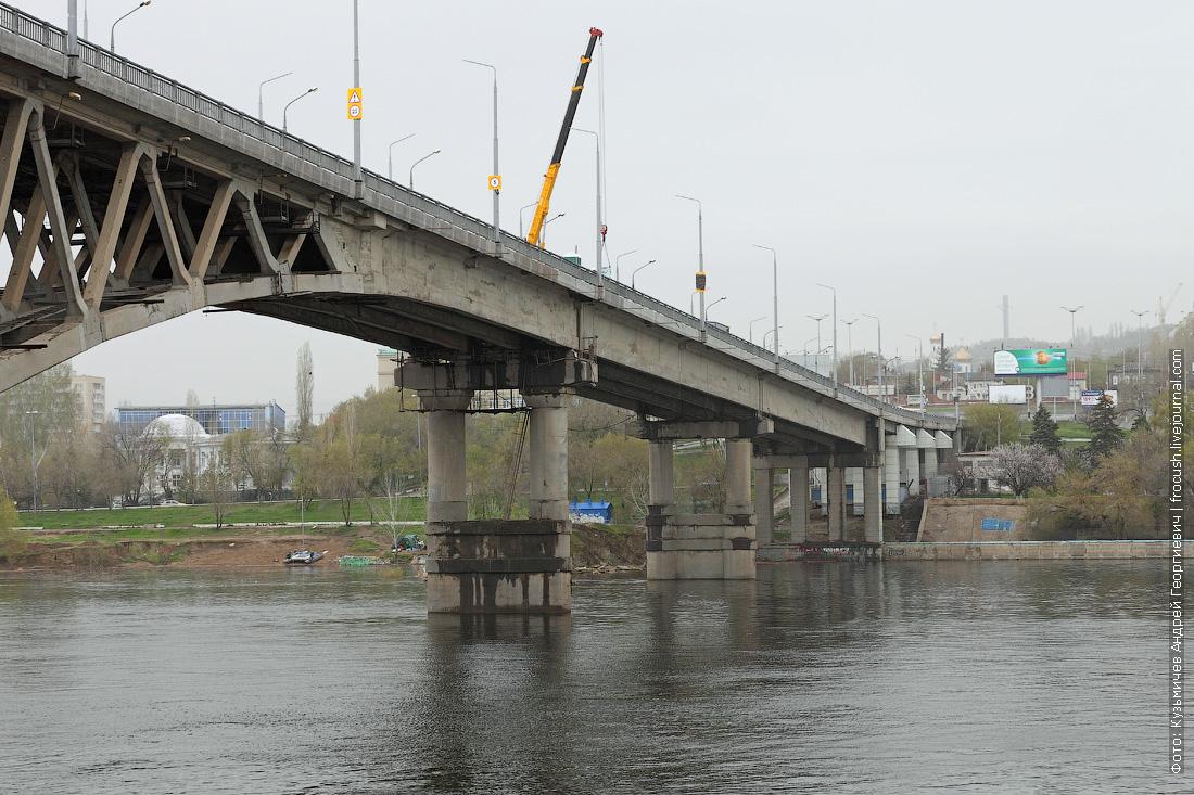Саратовский автомобильный мост через Волгу