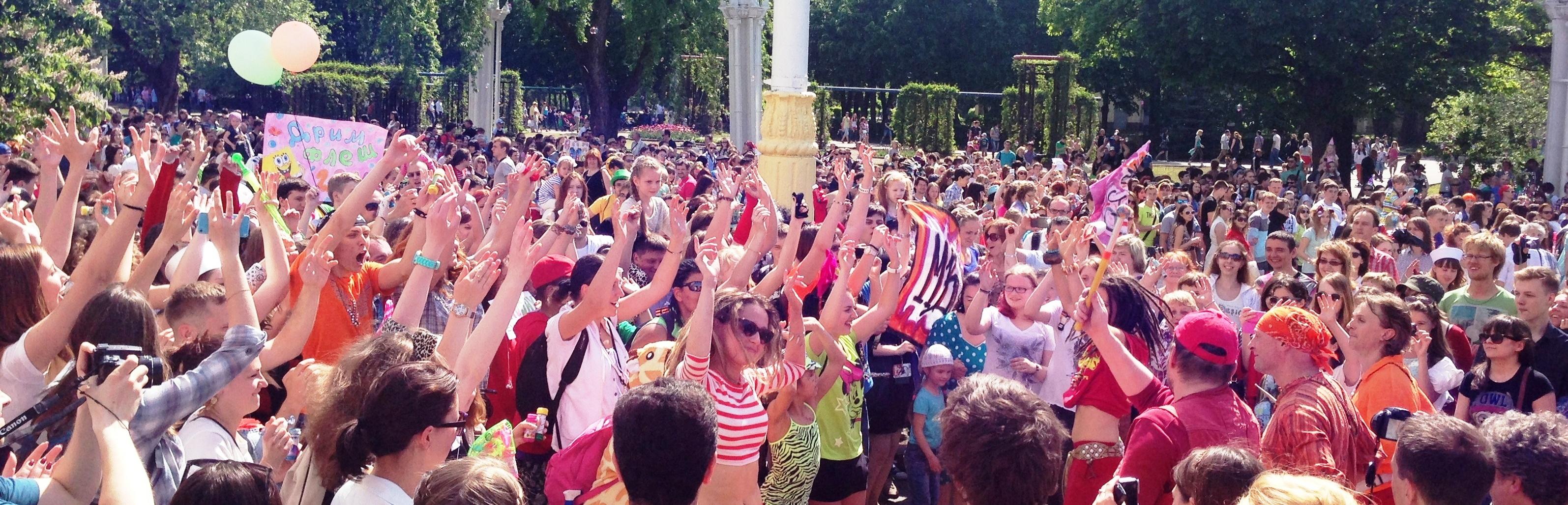 маракату -танцевальный парад