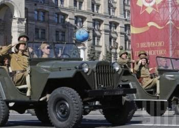 В Киеве отменили военный парад 9 мая