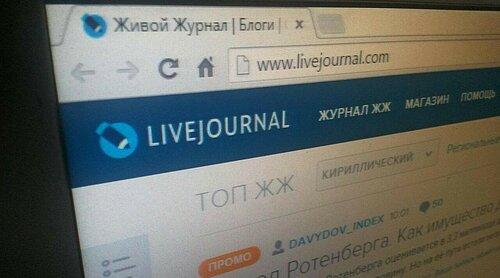LiveJournal составил ТОП самых популярных записей 2015 года