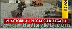 Румынский газ: «Брат-братом, а брынза — за деньги!»