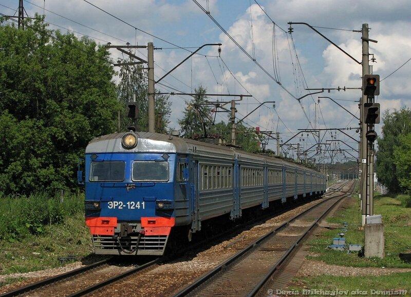 Электропоезд ЭР2-1241.
