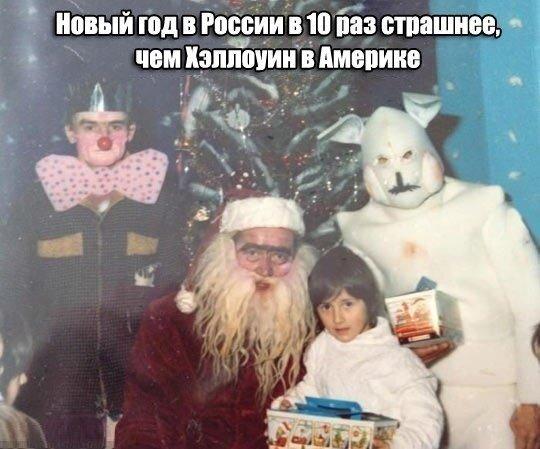 С праздником)