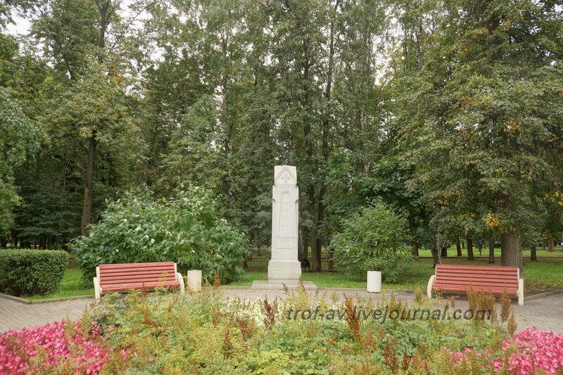 Памятник российским сёстрам милосердия. Мемориально-парковый комплекс героев 1 Мировой войны, Москва