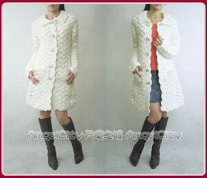 Белые ракушки - Весеннее пальто крючком