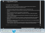Windows 8.1 Professional RU-Lite 2 x86 V.1.03 by Alexandr987