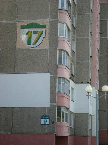 Отдых в Беларуссии: Минск, нумерация домов