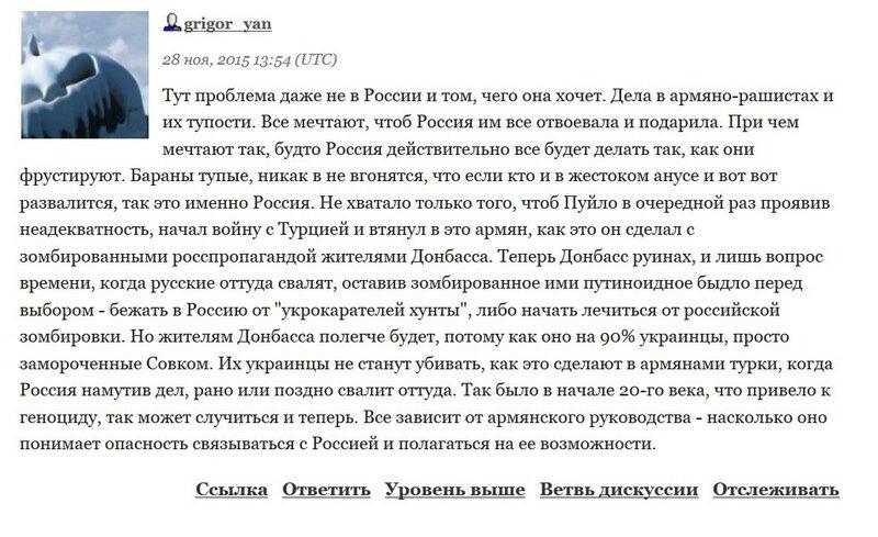 Донбасс_быдло.jpg