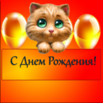 П4.png