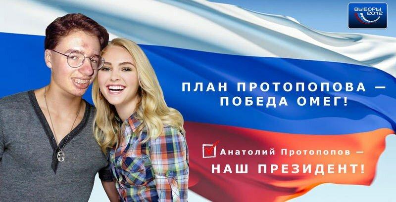 http://img-fotki.yandex.ru/get/9500/220630590.2/0_e03f9_96bbdeee_XL.jpg