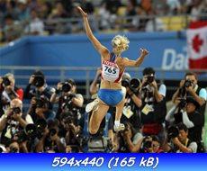 http://img-fotki.yandex.ru/get/9500/224984403.35/0_bba39_de62e3f4_orig.jpg