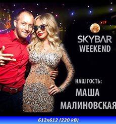 http://img-fotki.yandex.ru/get/9500/224984403.39/0_bbc4e_90e2cb53_orig.jpg
