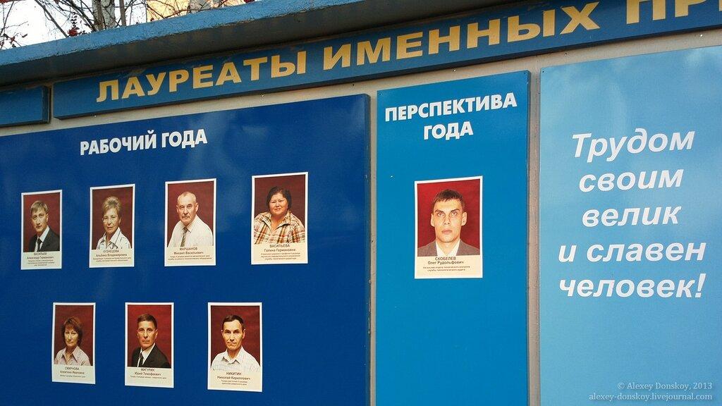 Лауреаты премий ЧЗПТ