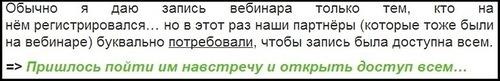 тренинг Любовь Латыповой