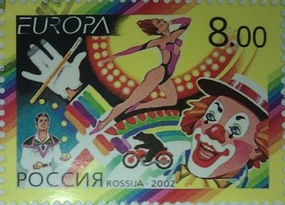 2002 европа цирк 8