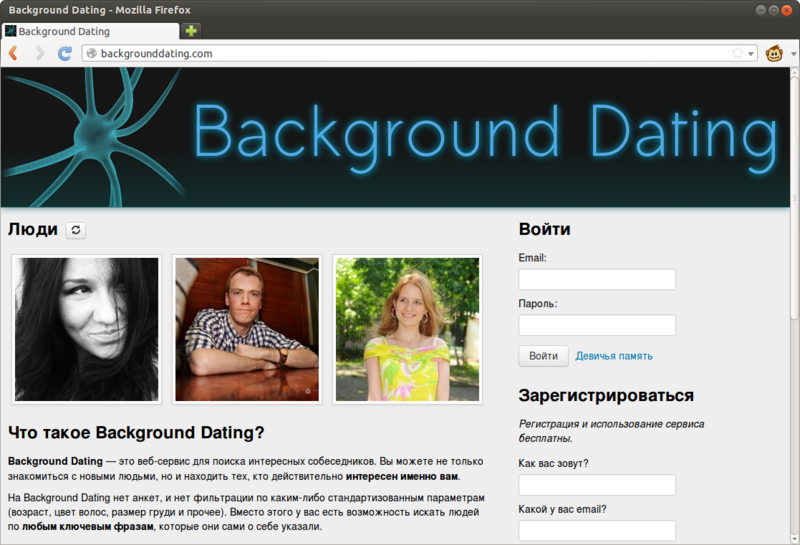 Online dating background check free