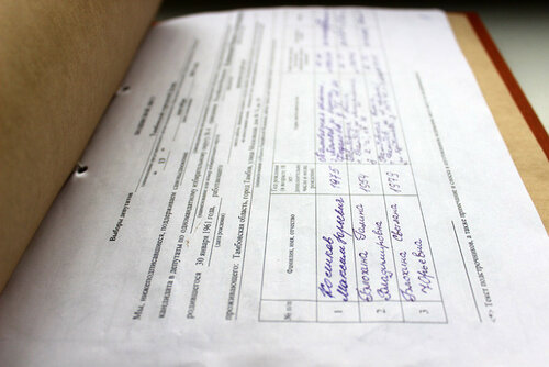 Подписные листы. Фото 29 июля 2-15 года