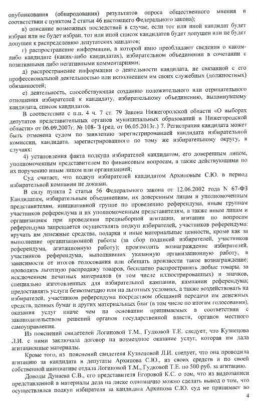 http://img-fotki.yandex.ru/get/9500/31713084.b/0_f55d8_f7fddb9d_XL.jpg