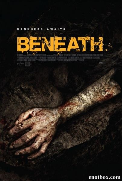 Под землёй / Beneath (2013/WEB-DL/WEB-DLRip)