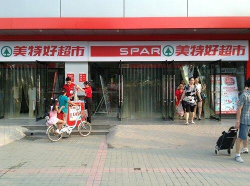Супермаркет Spar, вход