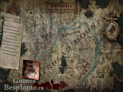 The Incredible Adventures of Van Helsing / Van Helsing. Новая история