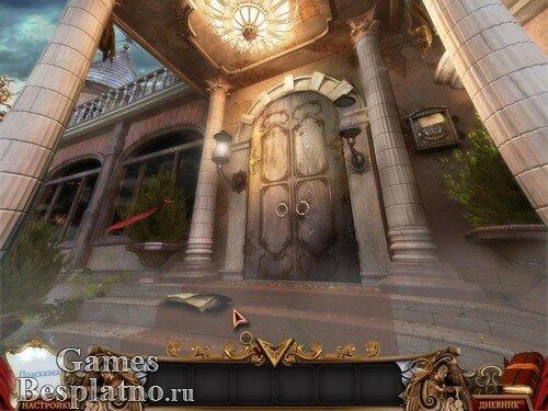 Тайны зеркала: Забытые королевства
