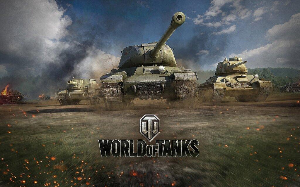 Моментальные Покупки - Plati.ru World of Tanks (WoT)