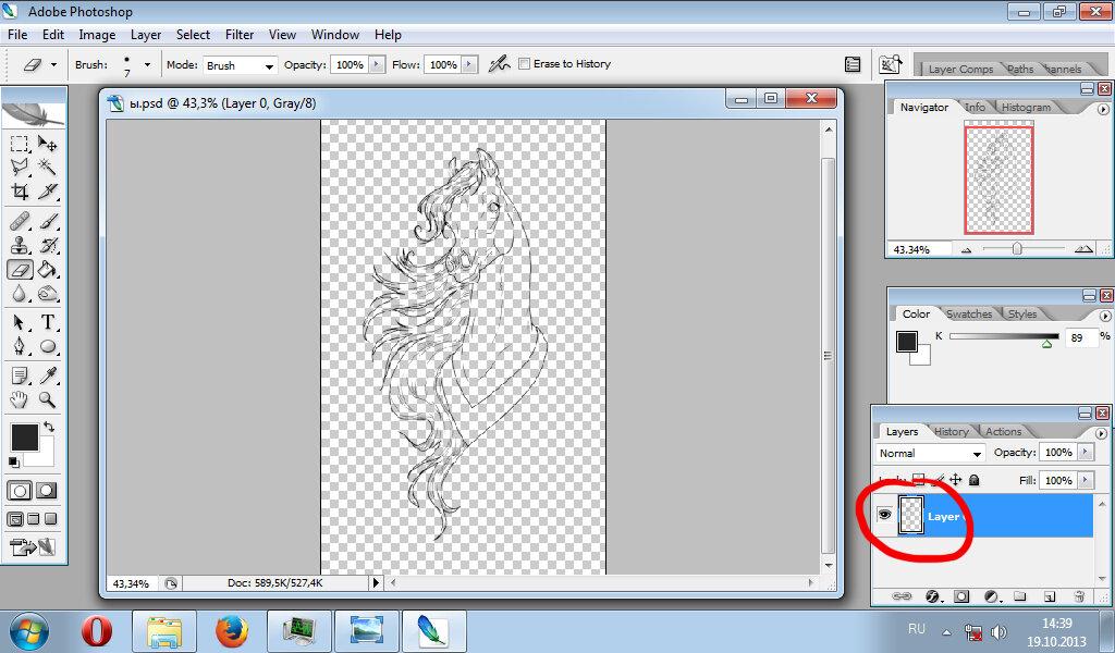 Как сделать картинку текст с прозрачным фоном