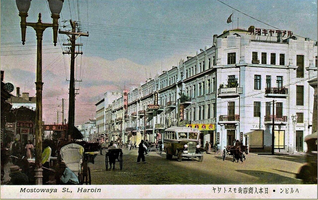белгород знакомство с городом
