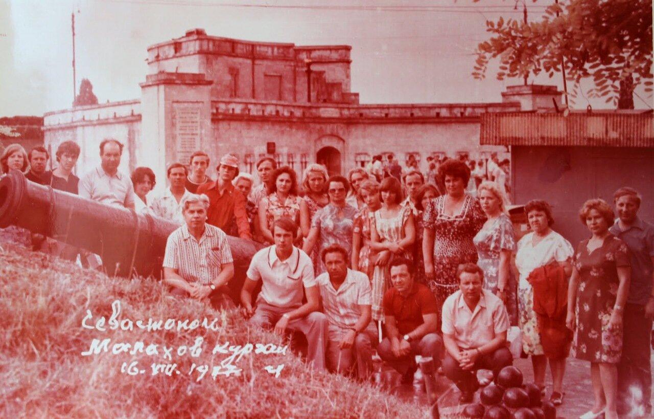 1977. 16 августа. Севастополь