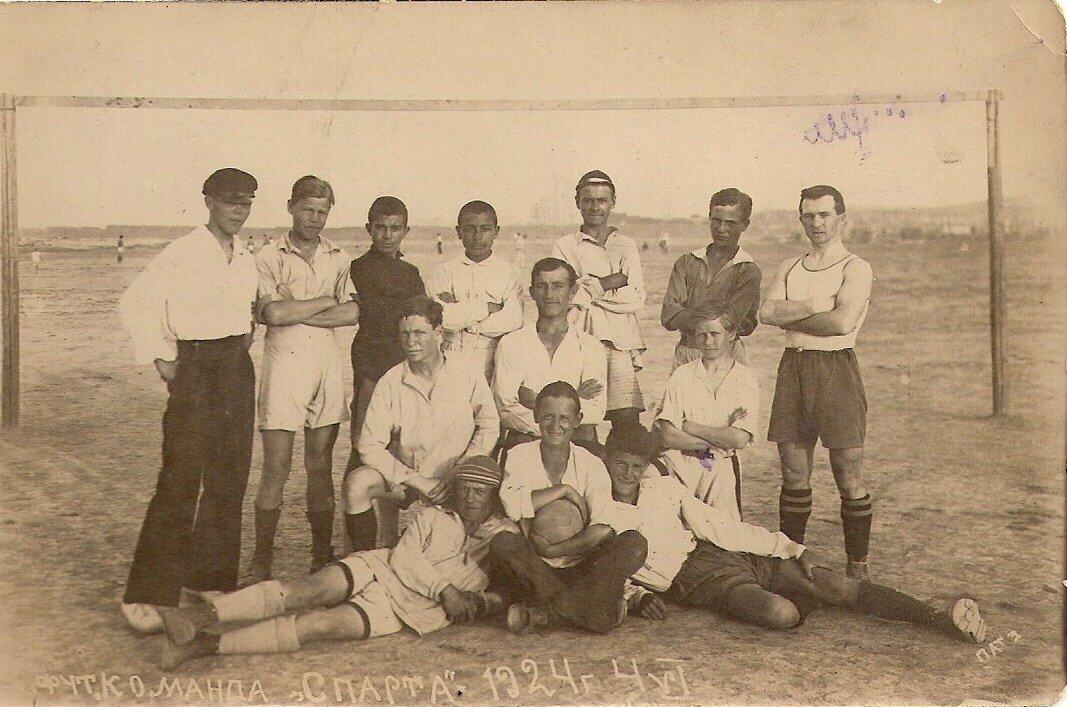 1924. ФК Спарта. Баку.