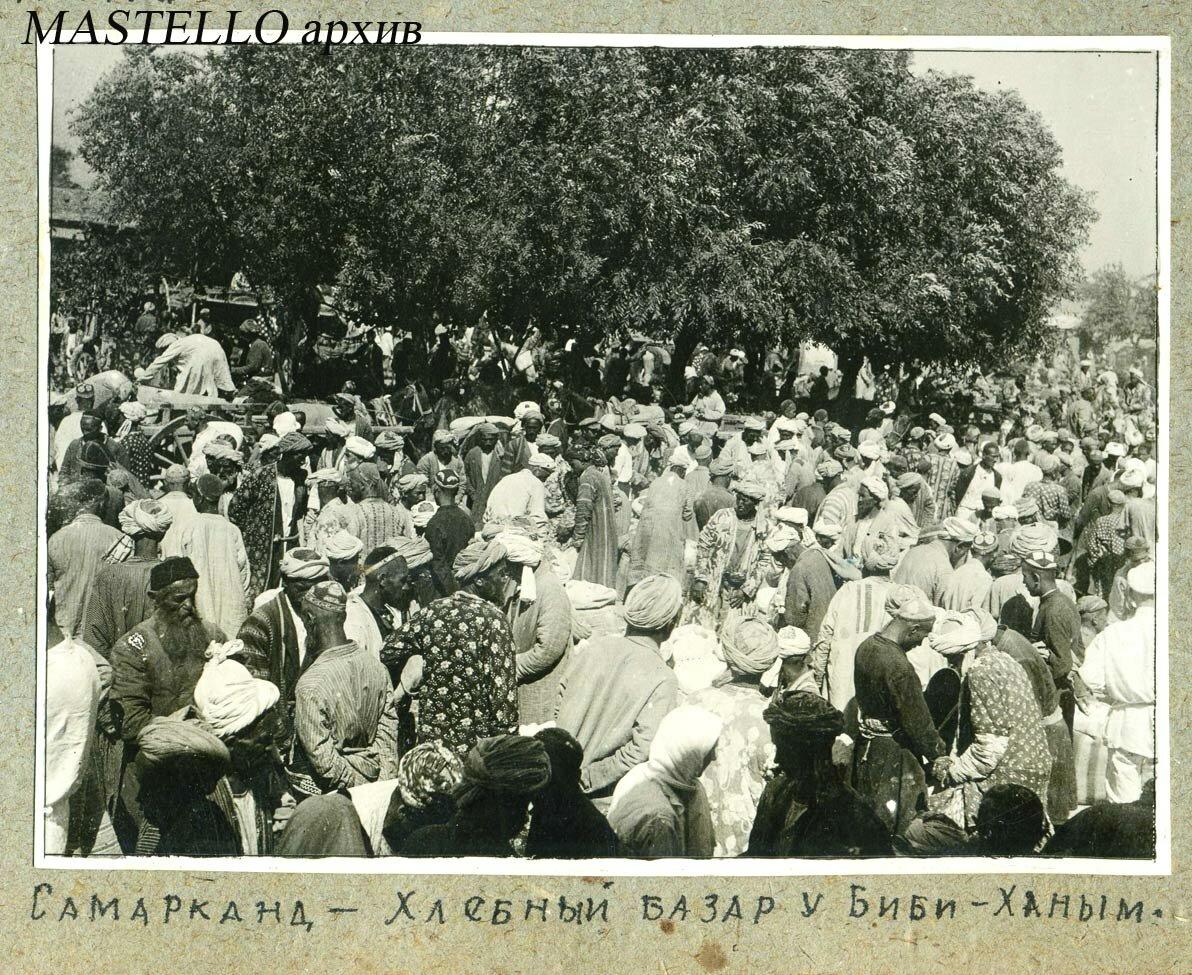 Самарканд. Хлебный базар у Биби-Ханым