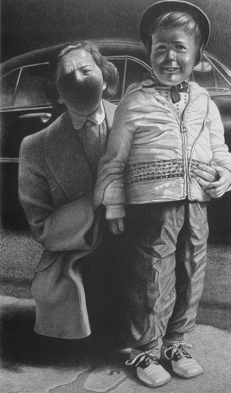 Мать и дитя. 1999