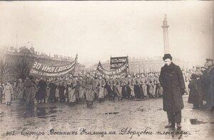 Смотр Военных Училищ на Дворцовой площади