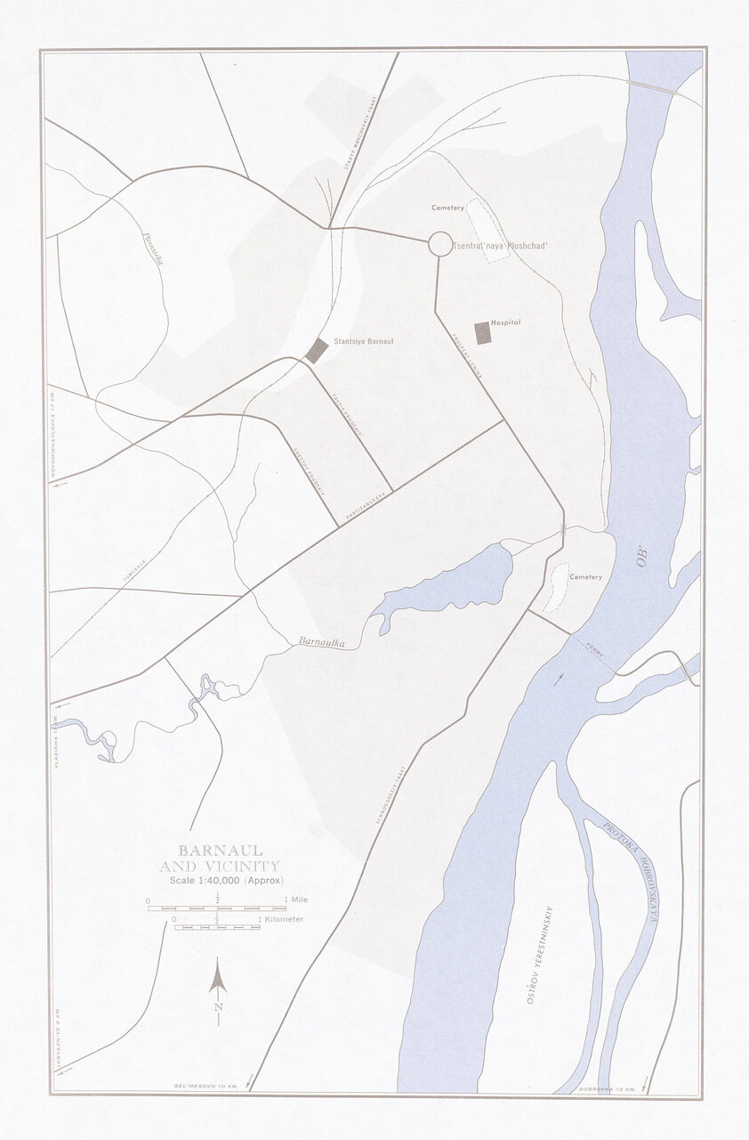 Барнаул и окрестности