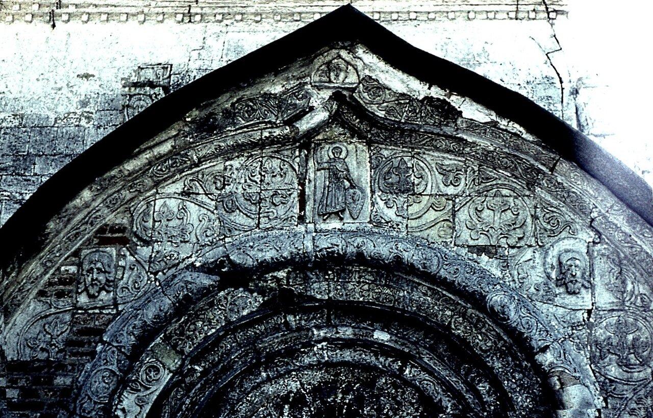 5. Арка собора