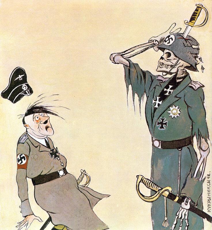 Немецкий солдат, потери немцев на Восточном фронте, письма гитлеровских солдат, немцы о восточном фронте, фашисты о русских солдатах, рассказы немецких солдат, из дневников гитлеровских солдат, как русские немцев били