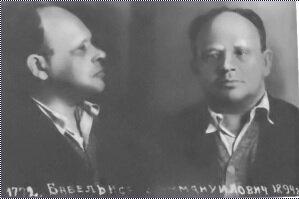 Исаак Эммануилович Бабель, фото НКВД, Май 1939 г. (1894-1940)