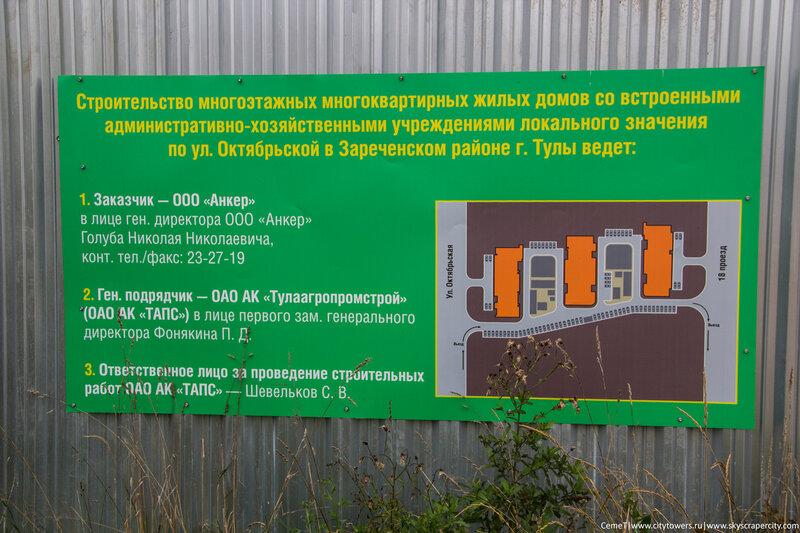 http://img-fotki.yandex.ru/get/9501/112650174.47/0_97518_19a755c9_XL.jpg