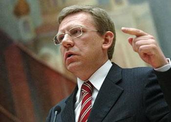 Кудрин сравнил потери России от санкций с затратами на Олимпиаду в Сочи