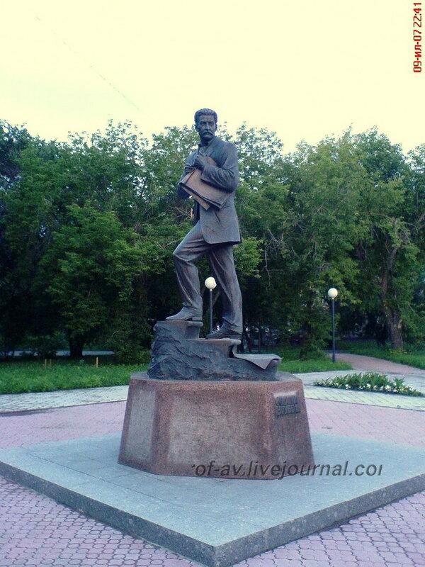 Памятник Врубелю, Омск