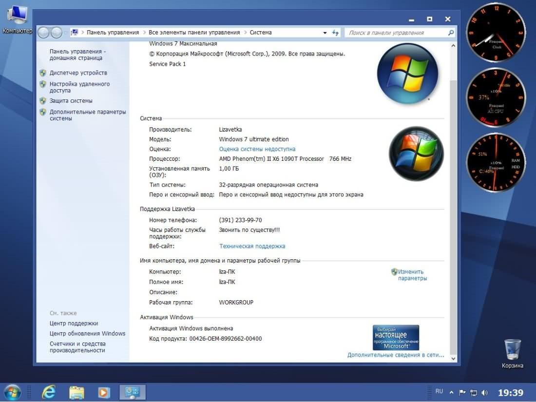 Скачать торрент Nero 6 для Windows 7