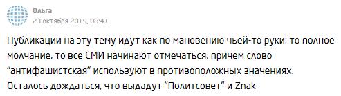 20151026_00-59