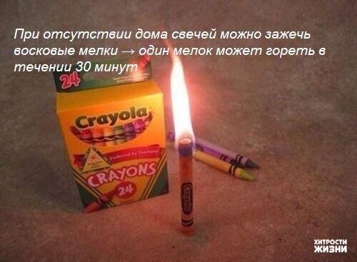 112431099_large_GWV18prD2lU.jpg
