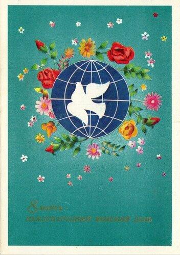8 Марта! Голубь на фоне земного шара, цветы открытка поздравление картинка