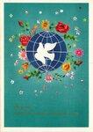 8 Марта! Голубь на фоне земного шара, цветы открытки фото рисунки картинки поздравления
