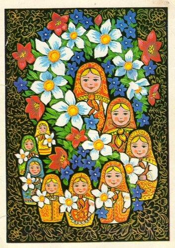 8 Марта! Цветы и матрешки открытка поздравление картинка