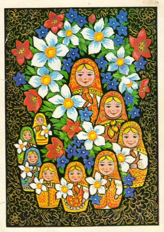 8 Березня! Квіти і матрьошки листівка фото привітання малюнок картинка