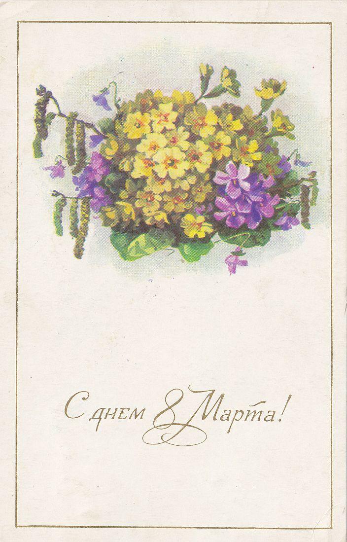 С днем 8 Марта! Цветы